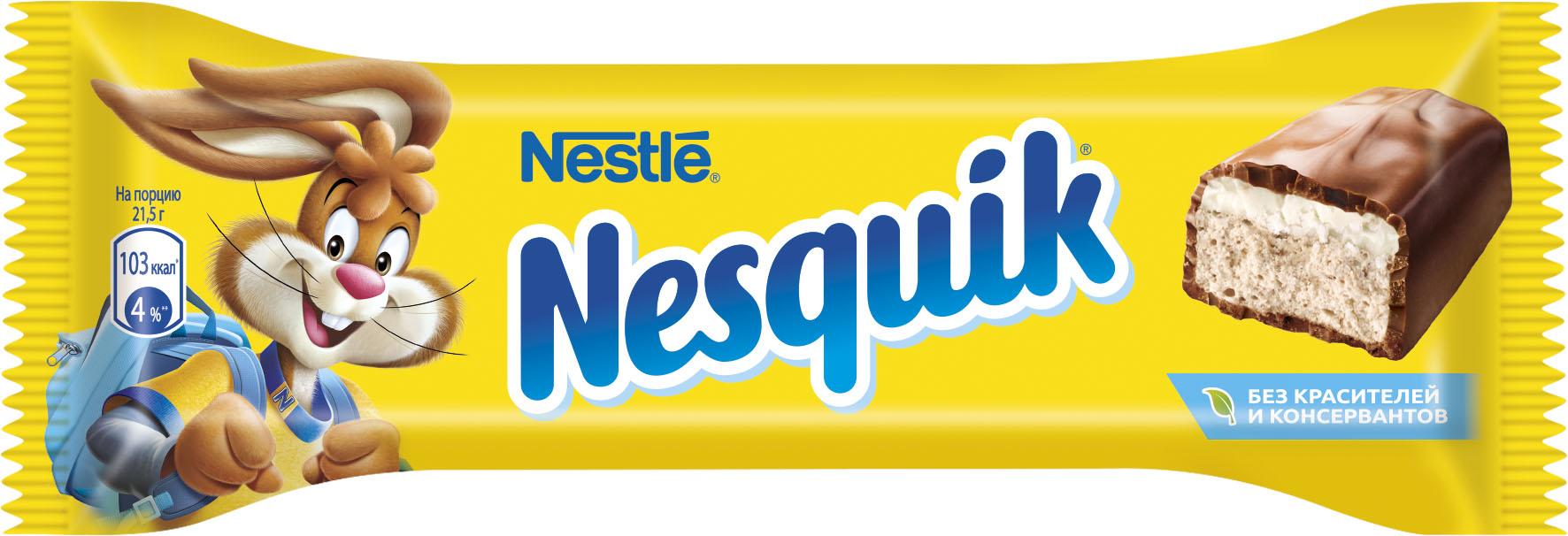 Десерты Nesquik шоколадный 43 г corny milk cocoa батончик злаковый c молоком и какао 30 г