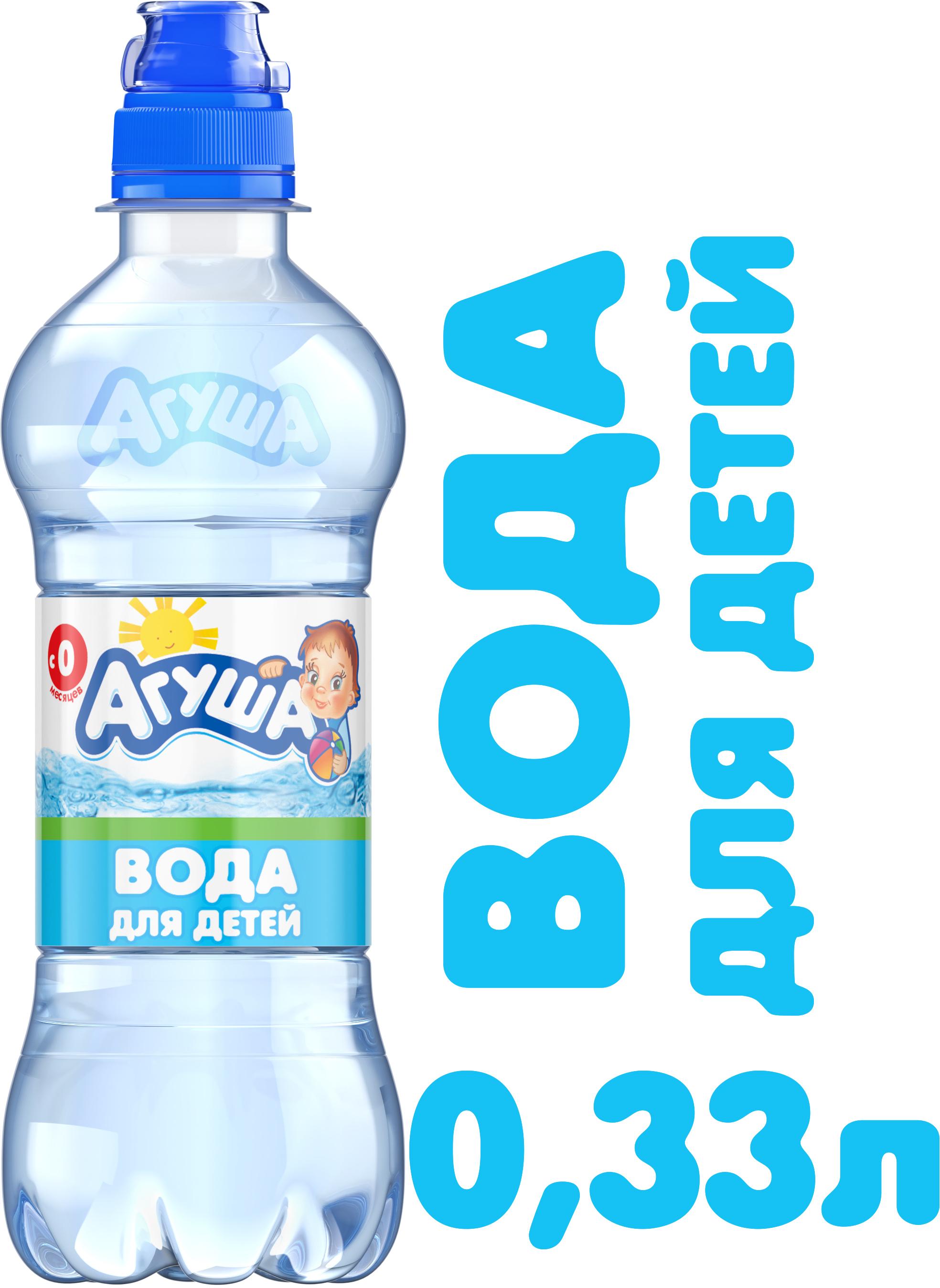 Вода детская Вимм-Билль-Данн Агуша с рождения 0,33 л вода aquakids детская питьевая с рождения 5 л