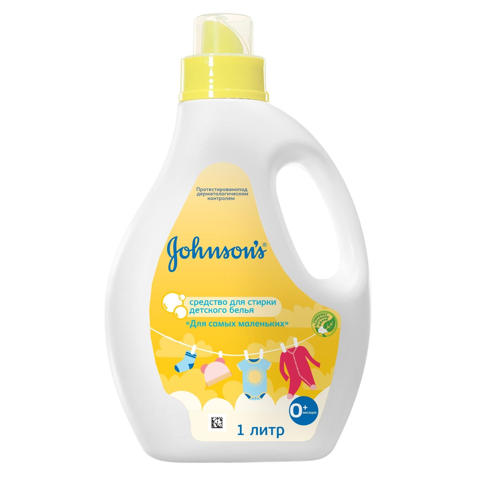 Средства для стирки Johnson's baby Средство для стирки детского белья Johnsons baby «Для самых маленьких» 1 л жидкое средство для стирки детского белья burti baby 1 5 л