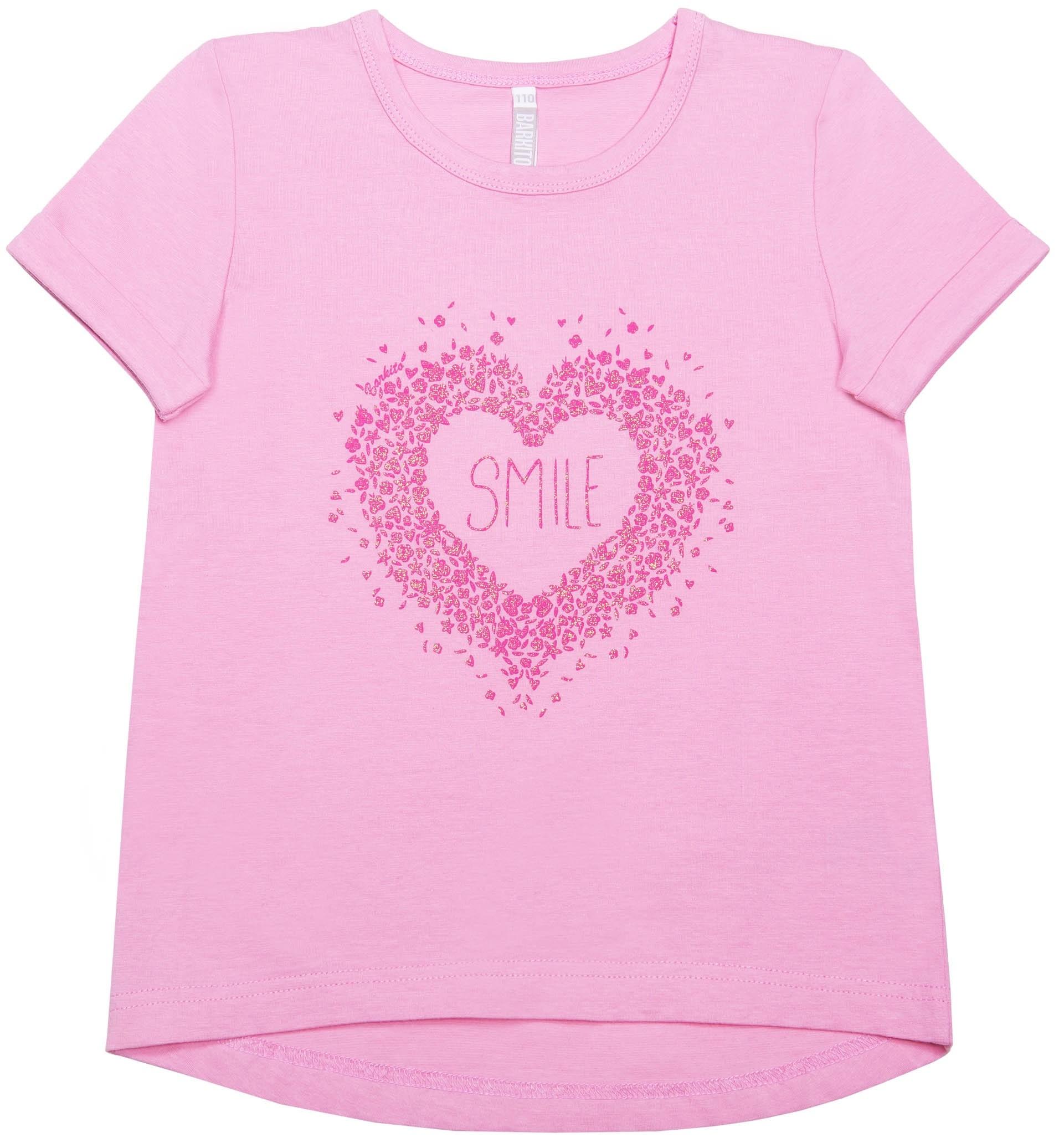 Футболки и топы Barkito Солнечный день розовая топы и футболки