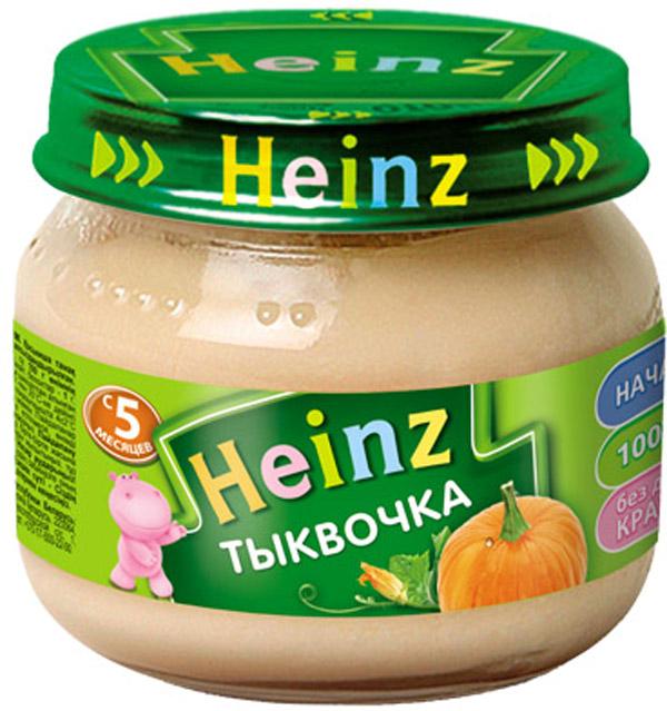 Пюре Heinz Heinz Тыквочка (с 5 месяцев) 80 г пюре heinz чернослив с 5 мес 80 г