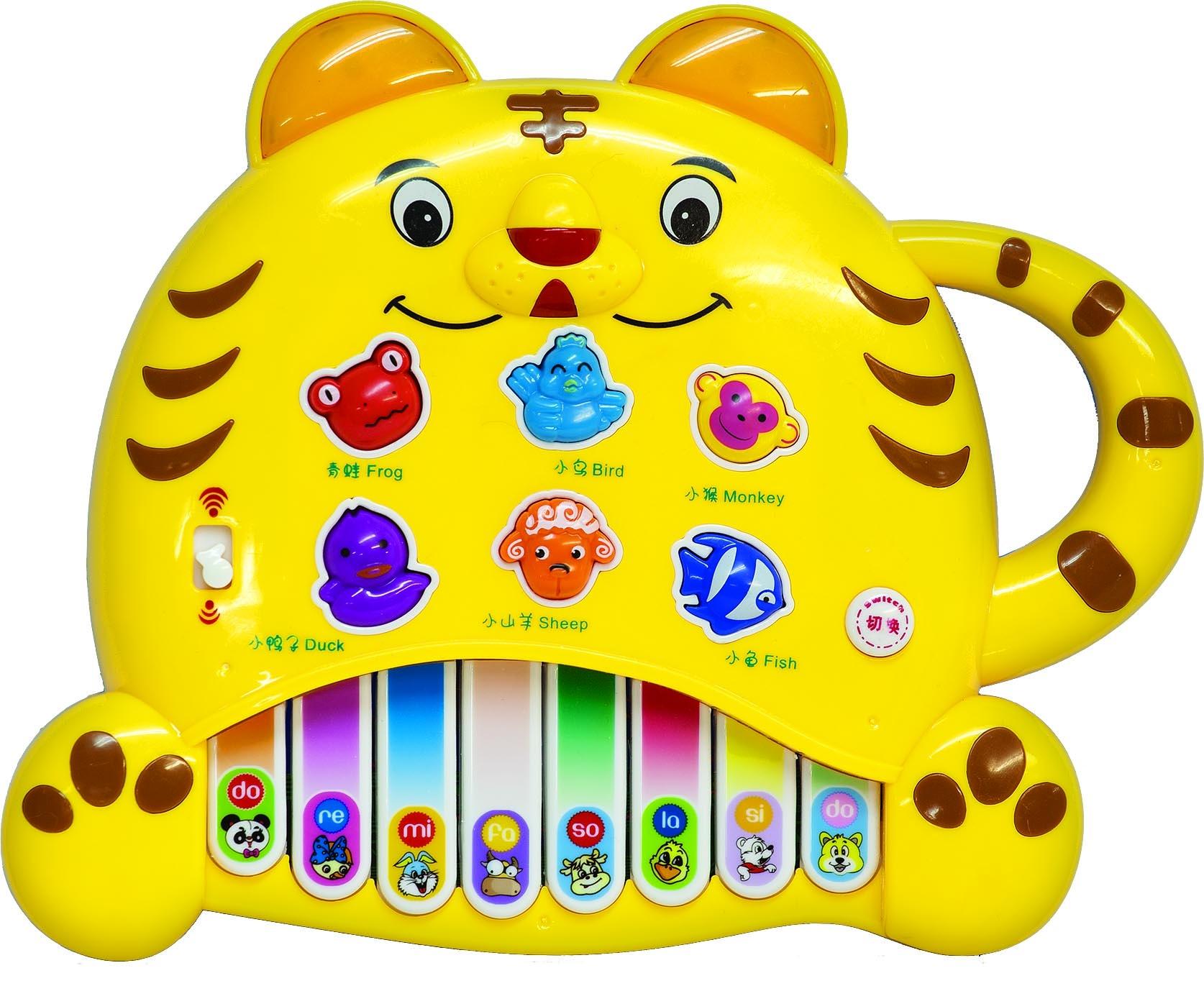 Купить Развивающие игрушки, Пианино Тигренок, Расти Малыш, КИТАЙ, в ассортименте