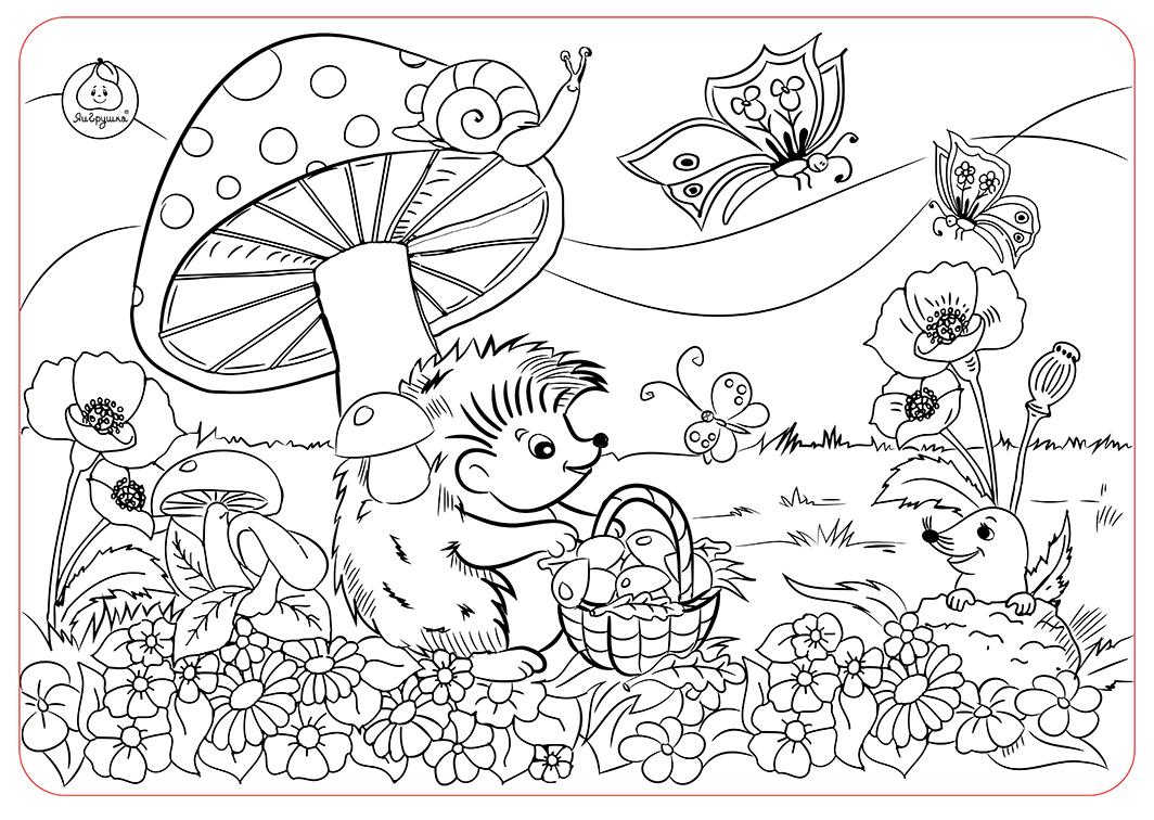 Коврик-раскраска ЯиГрушка «Ёжик»