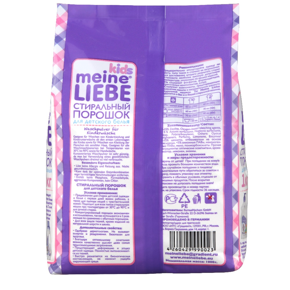 Стиральный порошок для детского белья Meine Liebe Meine Liebe 1 кг цена и фото