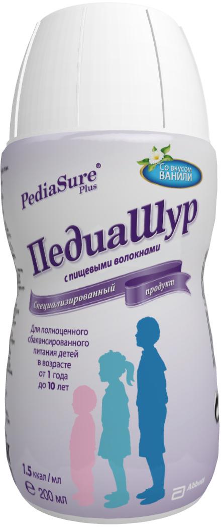 Молочная смесь PediaSure Малоежка Pediasure (Abbott) 1.5 (от 1 года до 10 лет) 200 мл нутрини смесь жидкая с пищевыми волокнами для детей 200мл