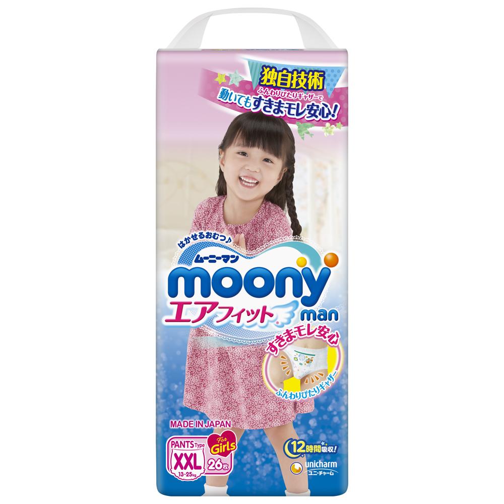 Подгузники-трусики Moony для девочек XXL 13-25 кг боди valessa xxl 3xl