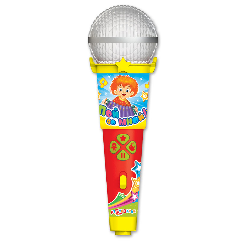 Микрофон Азбукварик Пой со мной! Песенки В. Шаинского