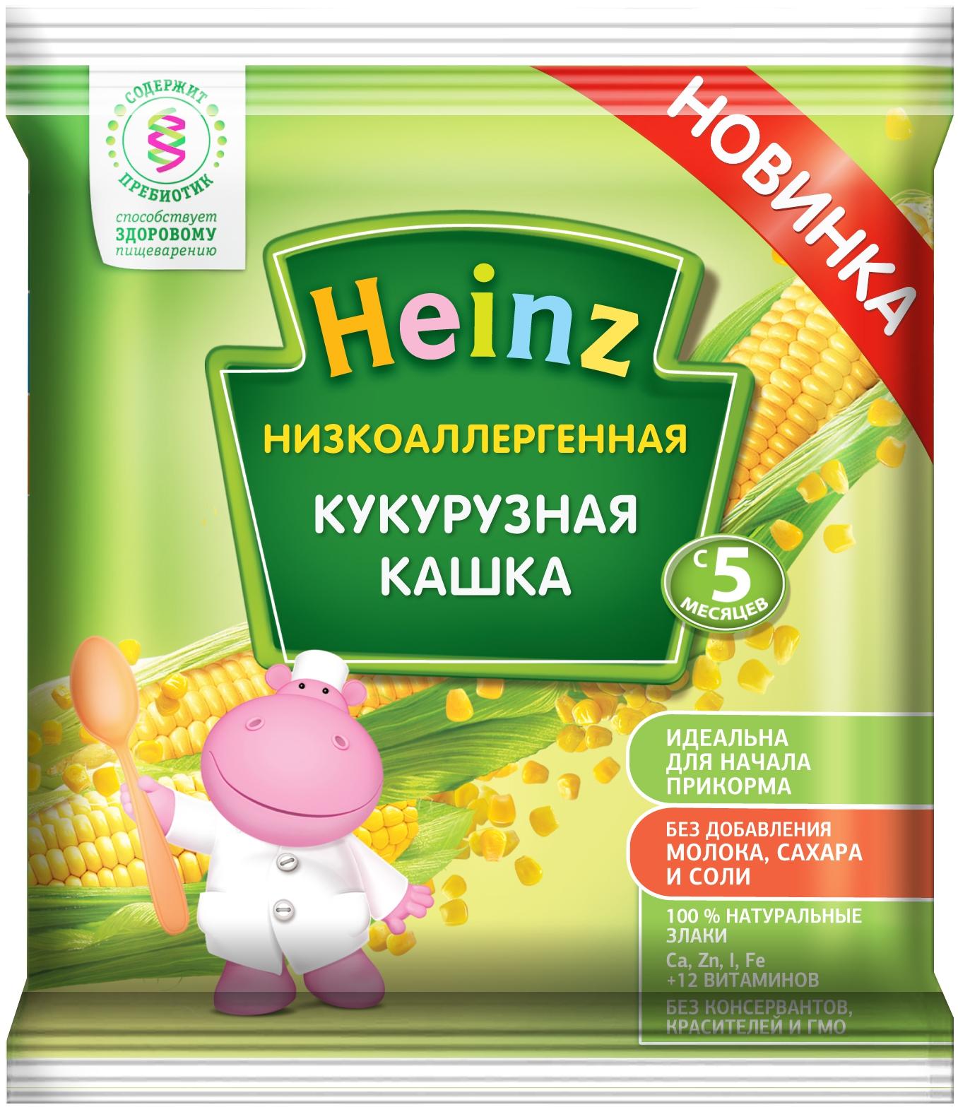 Каша Heinz Heinz Безмолочная кукурузная (c 5 месяцев) 20 г karl heinz bohle dresden in farbe