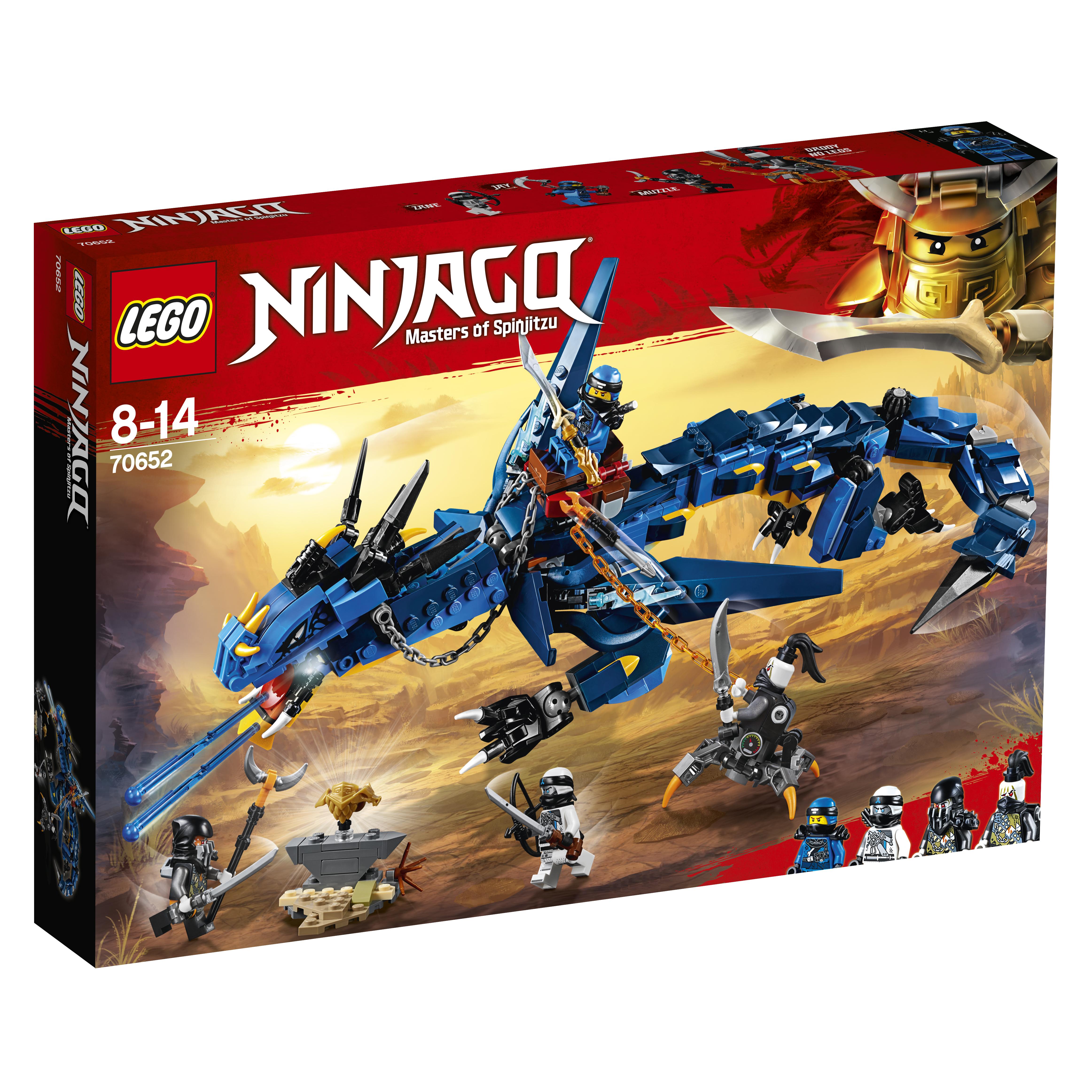Конструктор LEGO Ninjago 70652 Вестник бури конструктор lego ninjago вестник бури 70652