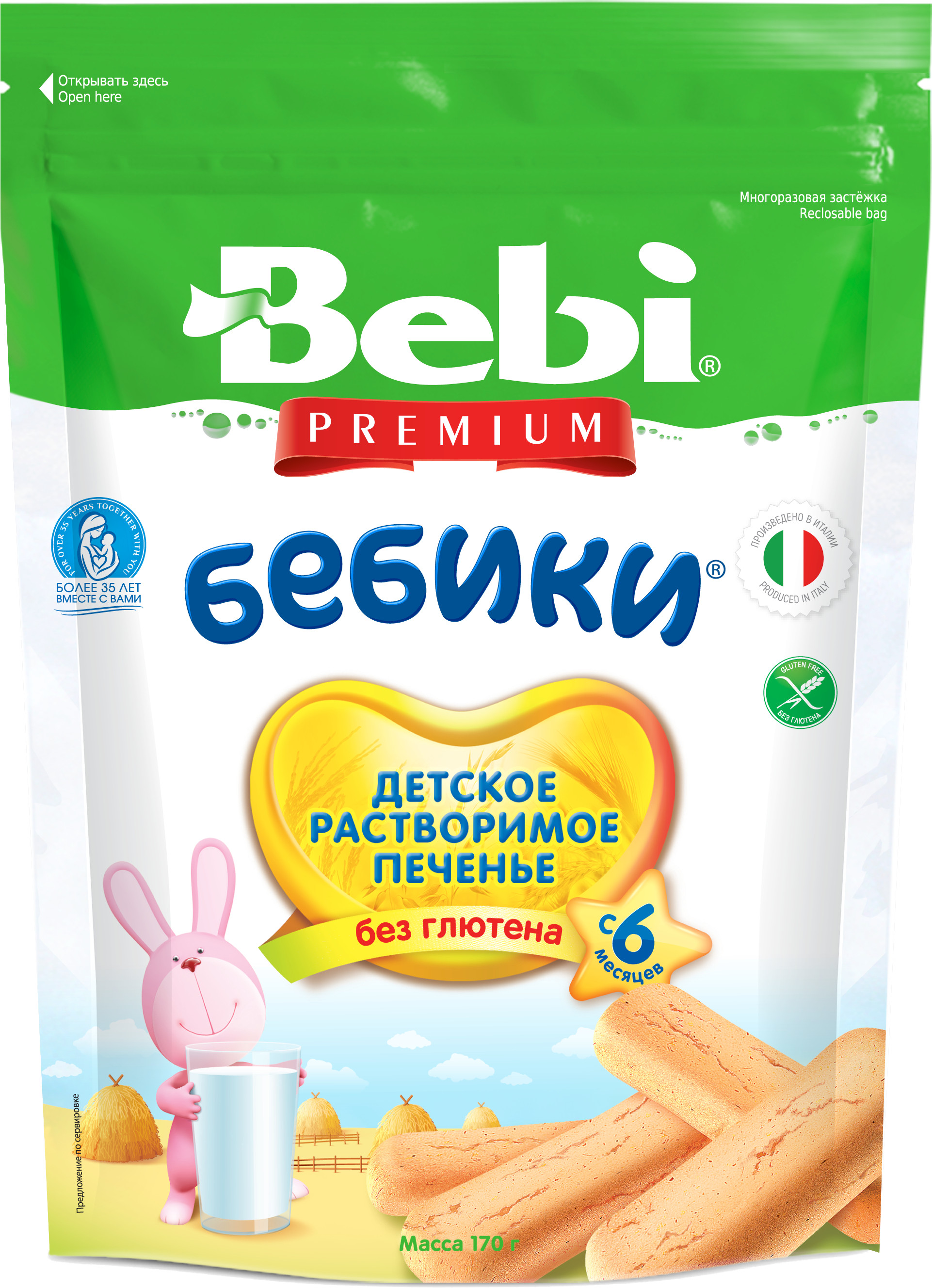 Печенье Bebi Бебики без глютена с 6 мес. 170 г