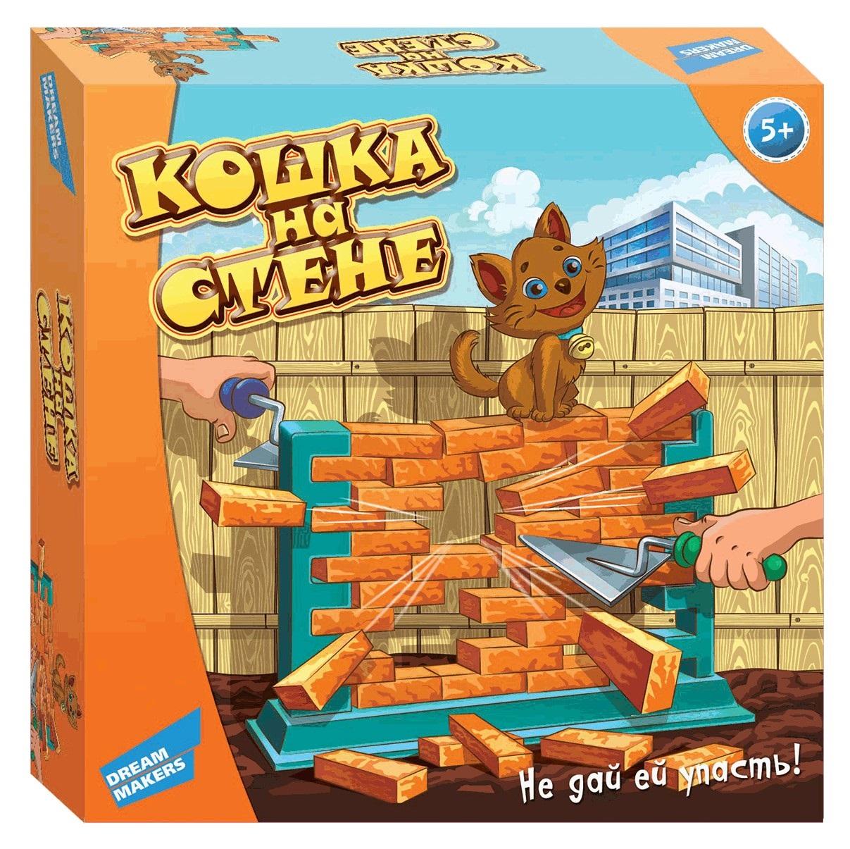 Развивающие и обучающие Dream Makers Кошка на стене - Настольные игры