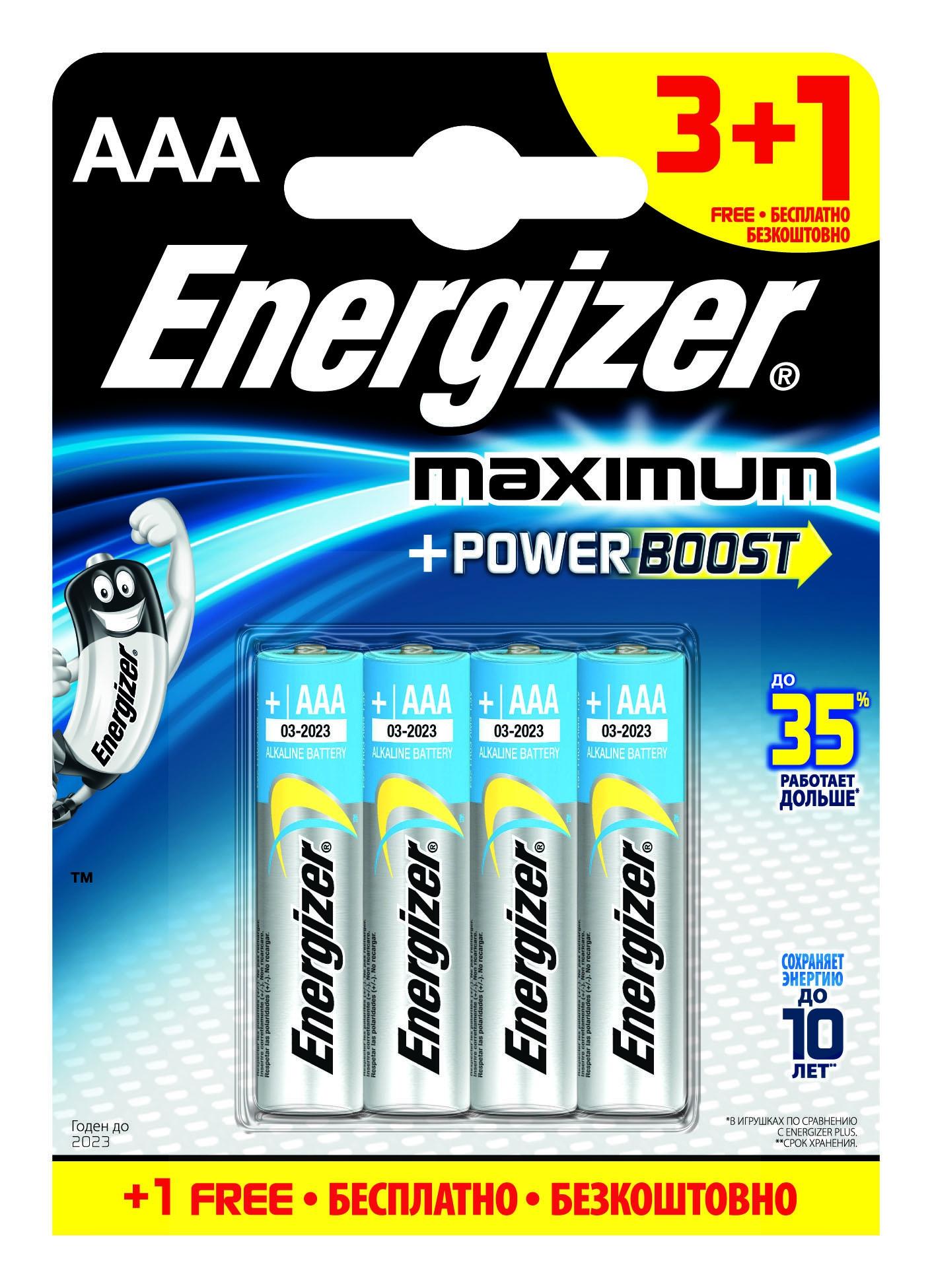 Батарейки Energizer Energizer Maximum AАA Промо 4 шт