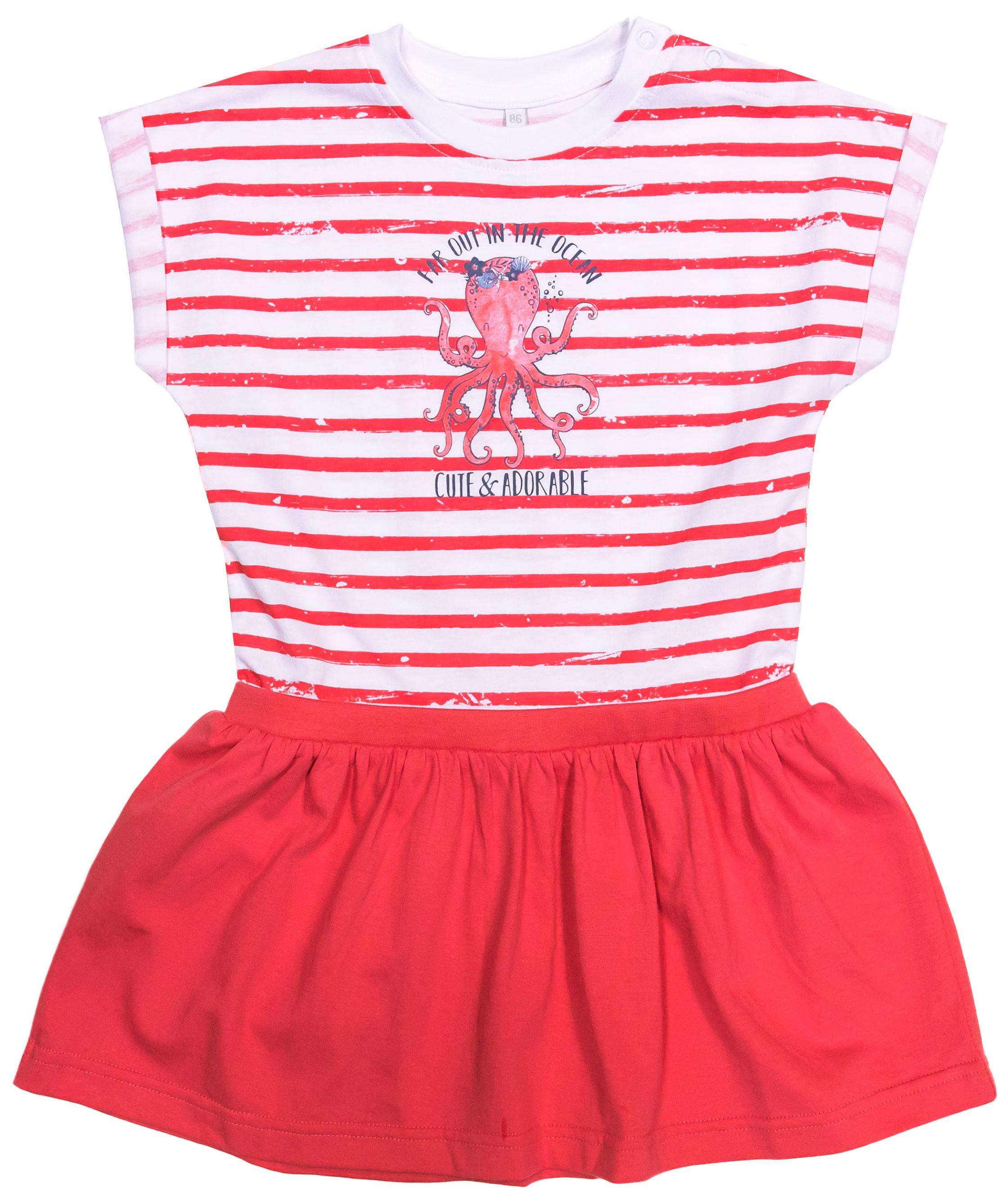 Платье Barkito Морская принцесса 911015 X420 75 блузка детская barkito морская принцесса голубая
