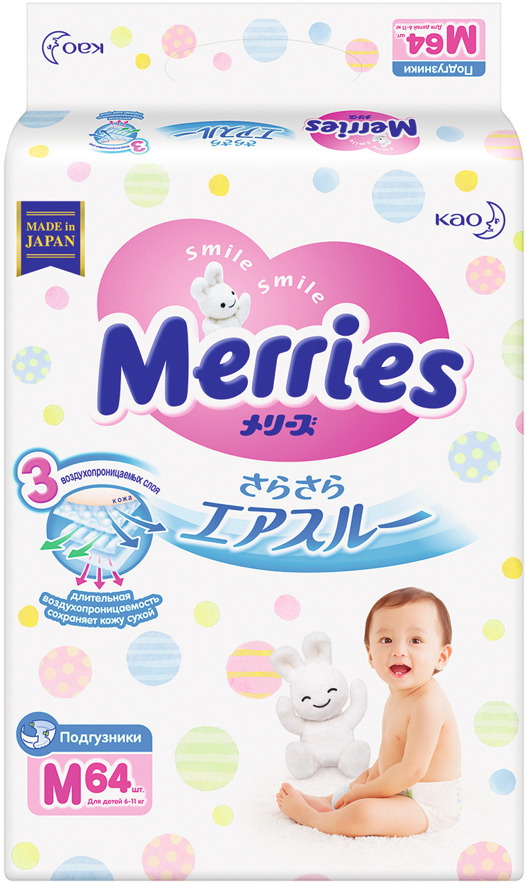 Купить Подгузники, Merries подгузники M (6-11 кг) 64 шт., Япония