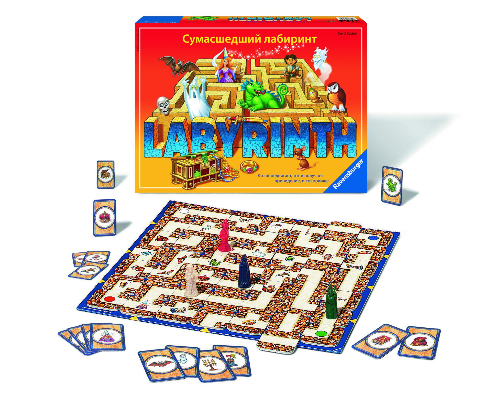 Настольная игра Ravensburger Сумасшедший Лабиринт настольная игра ravensburger лабиринт в поисках сокровищ