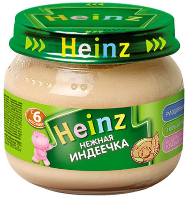 Пюре Heinz Heinz Нежная индеечка (с 6 месяцев) 80 г пюре heinz чернослив с 5 мес 80 г