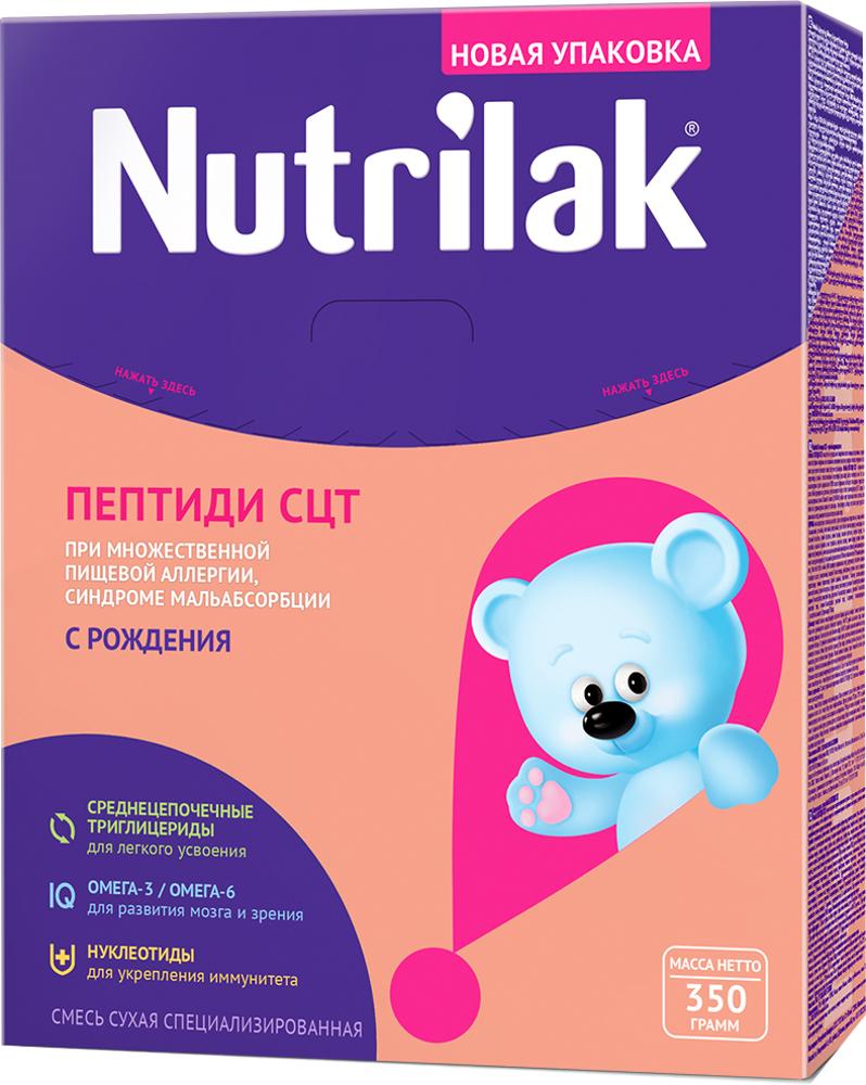 Молочная смесь Nutrilak (InfaPrim) Пептиди СЦТ (с рождения) 350 г