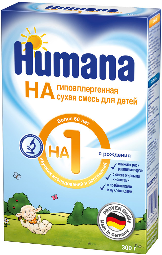 Молочная смесь Хумана Humana HA 1 (с рождения) 300 г