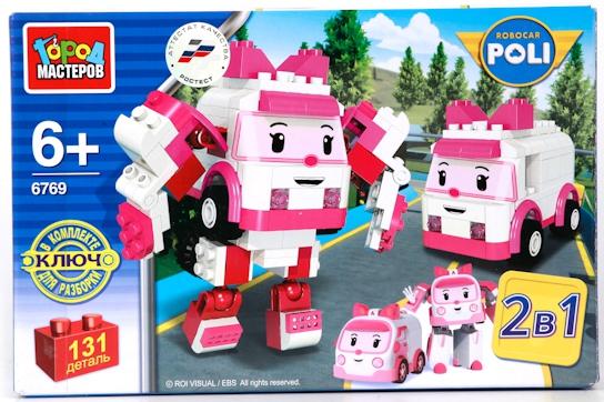 конструктор Город мастеров 2-в-1 Робот-машина девочка