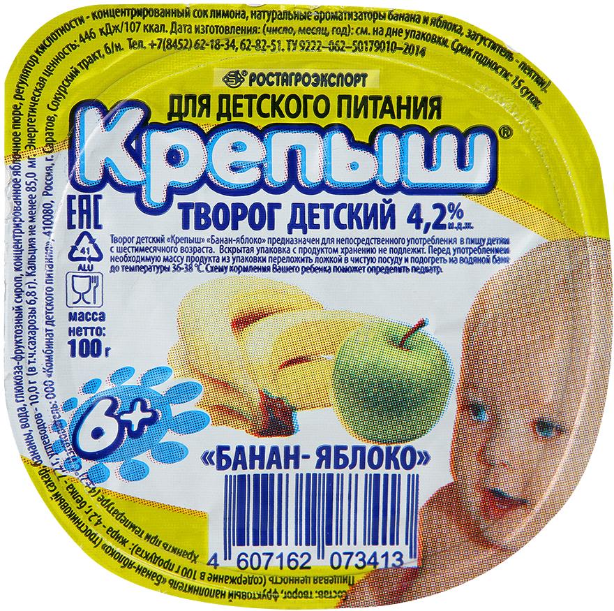 Крепыш Банан и яблоко 4,2% с 6 мес. 100 г