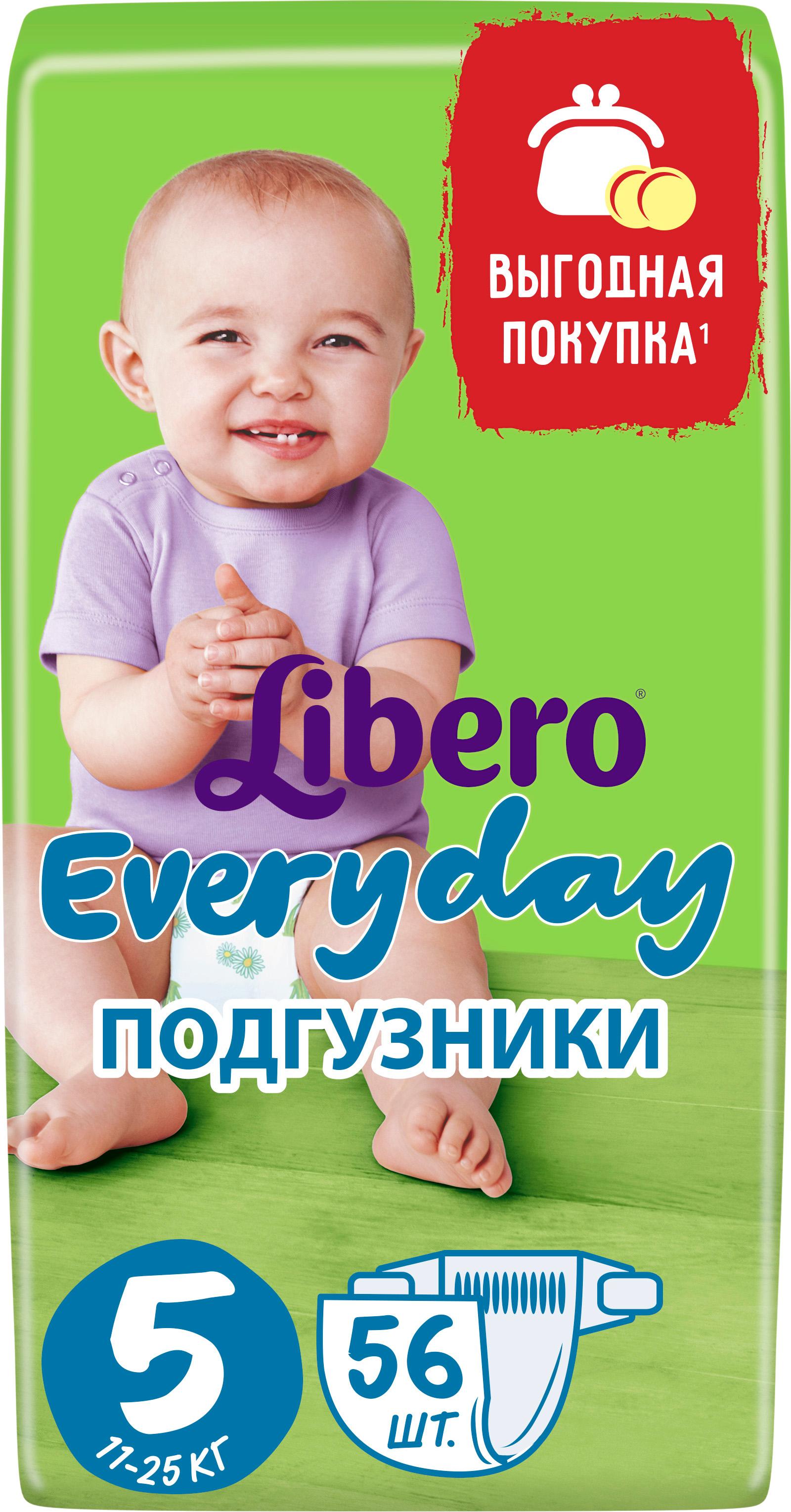 Подгузники для малышей Libero Everyday 5 (11-25 кг), 56 шт. цена