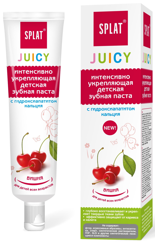 Зубные щетки и пасты Splat Зубная паста Splat Juicy «Вишня» с рождения 35 мл зубная паста splat juicy 35 мл