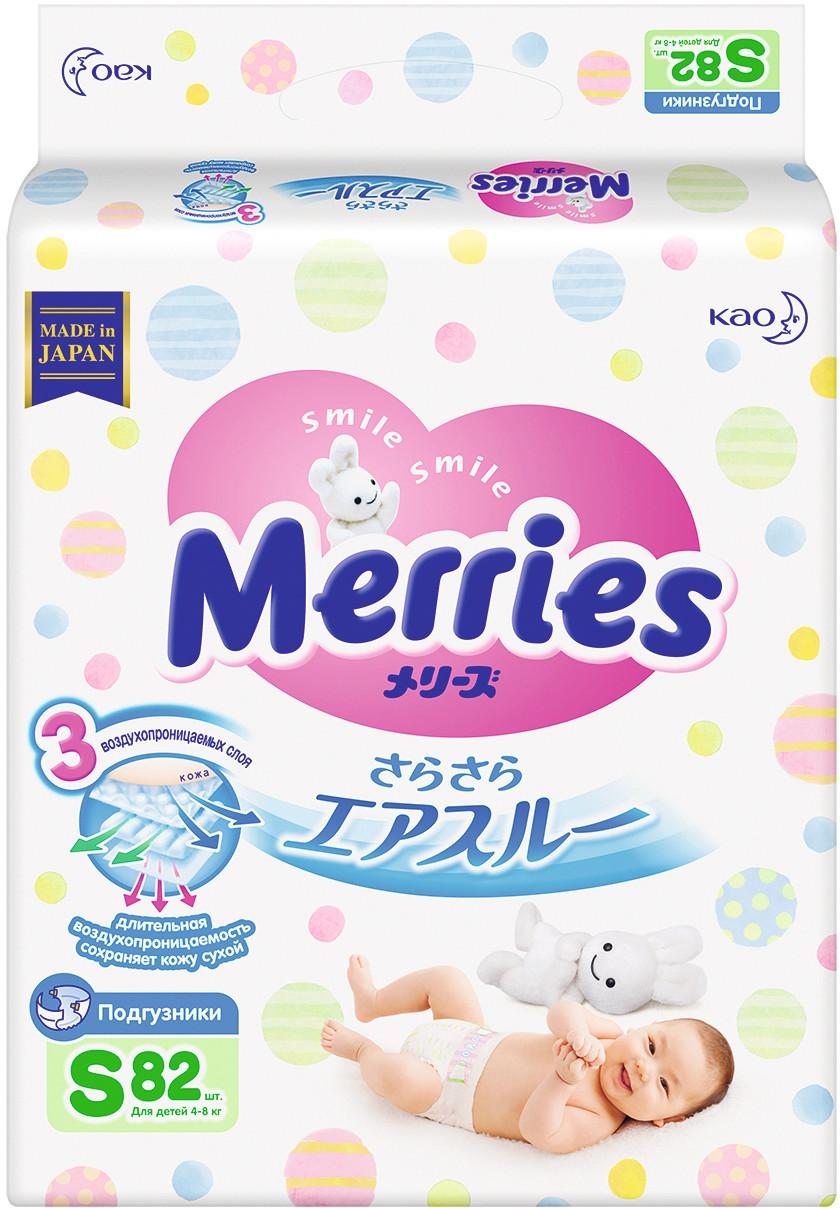 Купить Подгузники, Merries подгузники S (4-8 кг) 82 шт., Япония