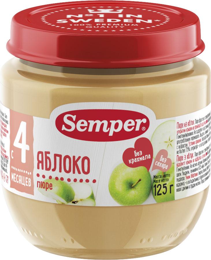 Пюре Semper Semper Яблоко (с 4 месяцев) 125 г цена в Москве и Питере
