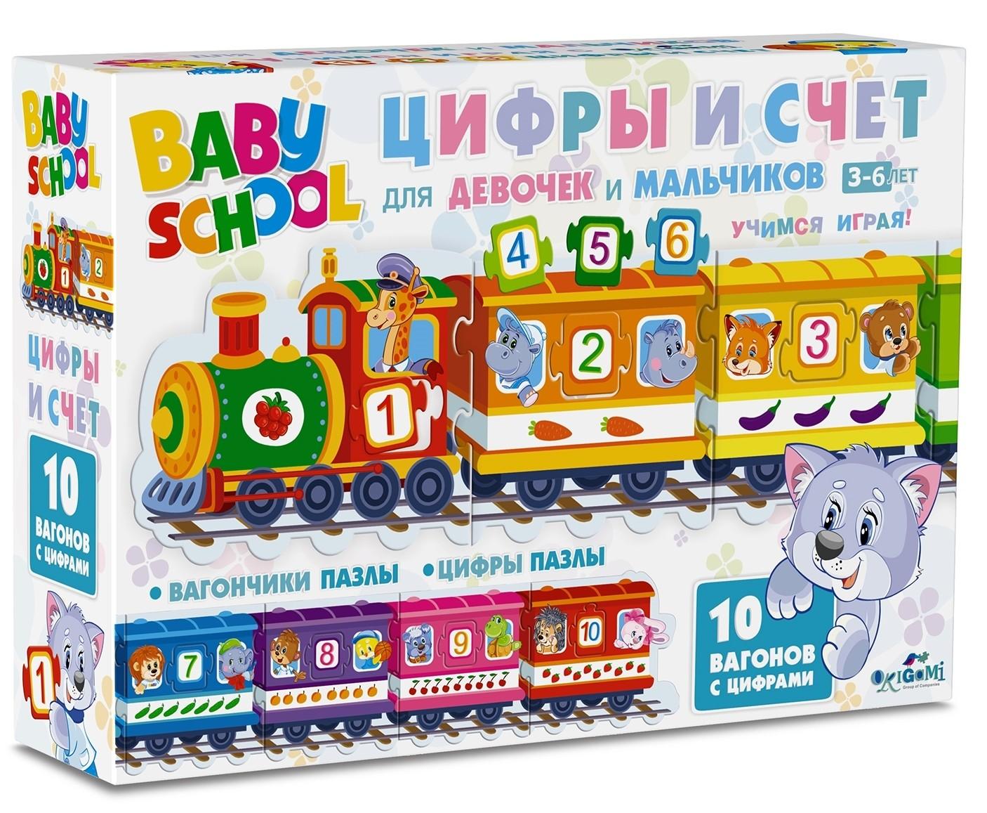 Развивающие и обучающие Origami Настольная игра Origami «Baby School Цифры и счет» развивающие и обучающие origami настольная игра baby puzzle азбука