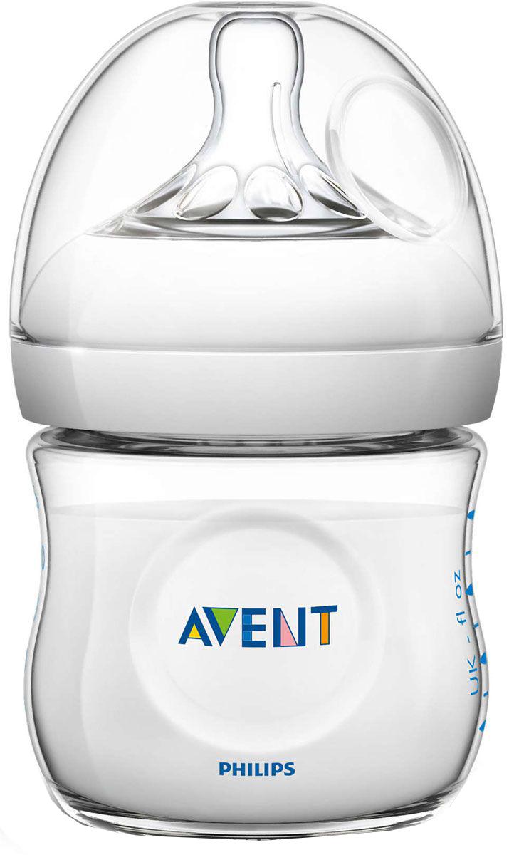Бутылочки Philips AVENT Natural с силиконовой соской 0+, 125 мл. (2 шт.) philips avent бутылочка серии natural 125 мл 2 шт scf690 27