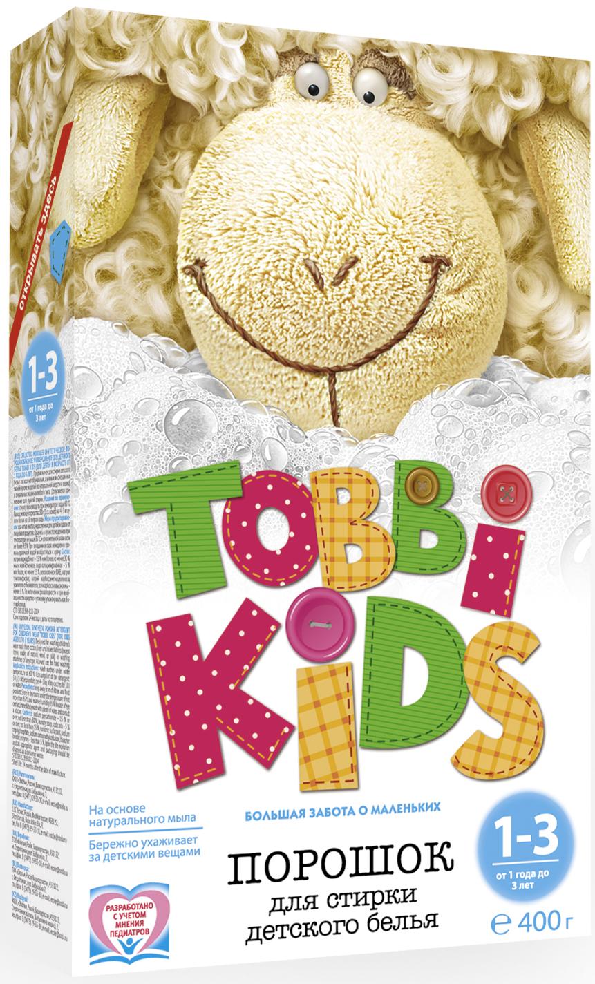 Стиральный порошок Tobbi Kids 1-3 года цена