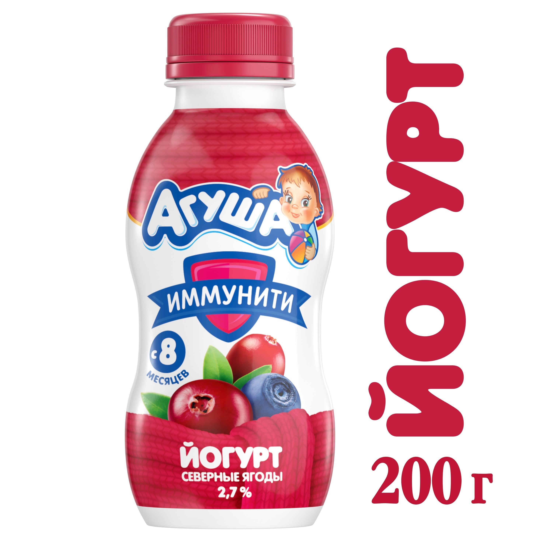 Йогурт Агуша Иммунити Северные ягоды 2.7 % с 8 мес. 200 г таблетки polidex иммунити up для укрепления иммунитета в период вакцинации 300 таб