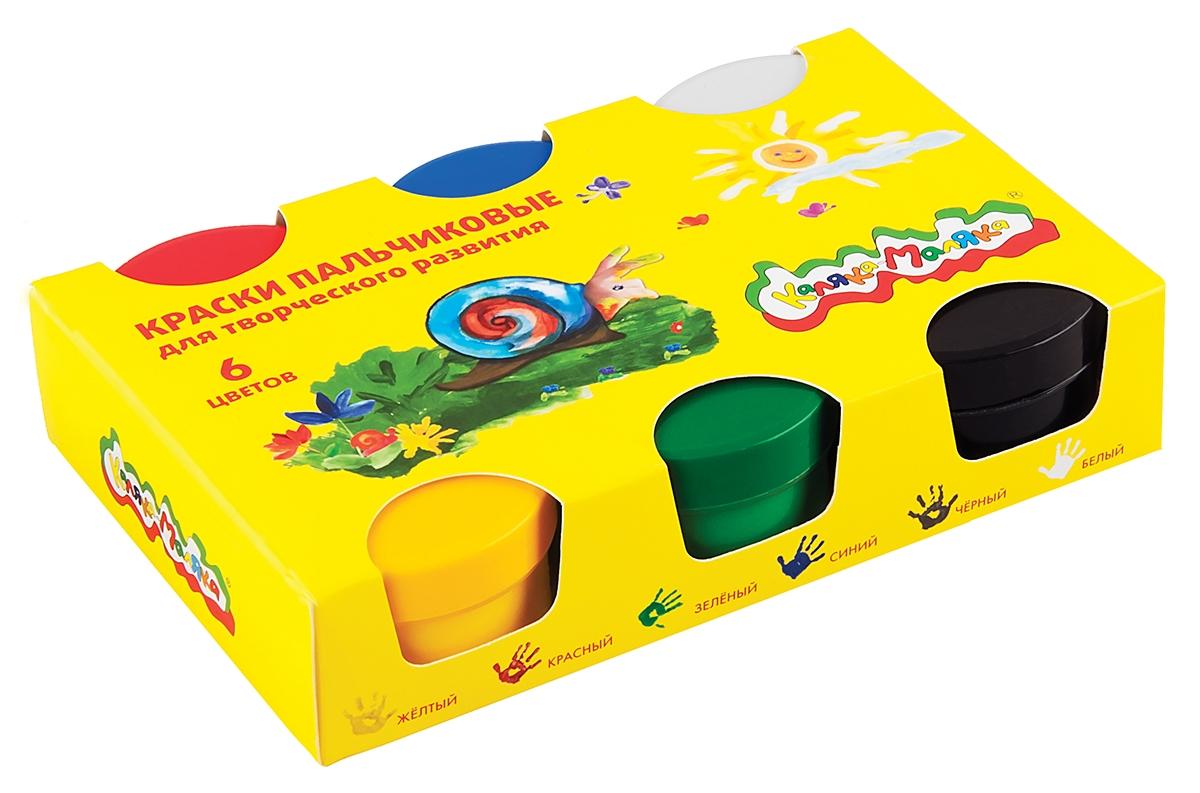 Краски Каляка-Маляка Краски пальчиковые Каляка-Маляка 60 мл 6 цветов - Хобби и творчество