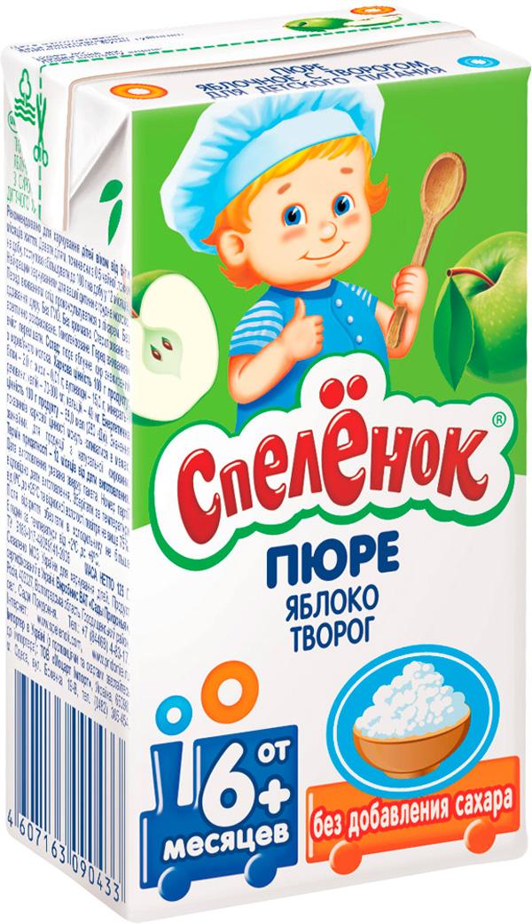 цена Фруктовое Спеленок Спелёнок Яблоко с творогом с 6 мес. 125 г tetrapak