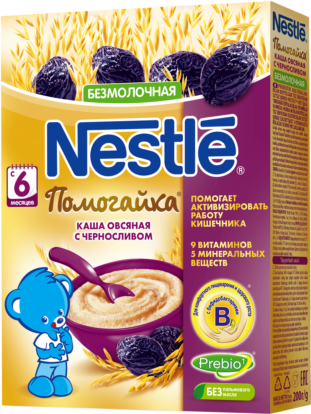 Каши Nestle Каша безмолочная Nestle Помогайка овсяная с черносливом с 6 мес. 200 г каши nestle каша безмолочная nestle гречневая гипоаллергенная с 4 мес 160 г