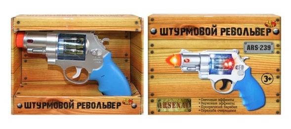 Купить Пистолеты и ружья, штурмовой со светом и звуком, ABtoys, Китай, Мужской