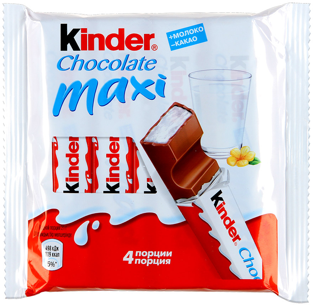 Шоколад Kinder Kinder Chocolate Maxi молочный 4x21 г шоколад kinder kinder chocolate maxi 21 г