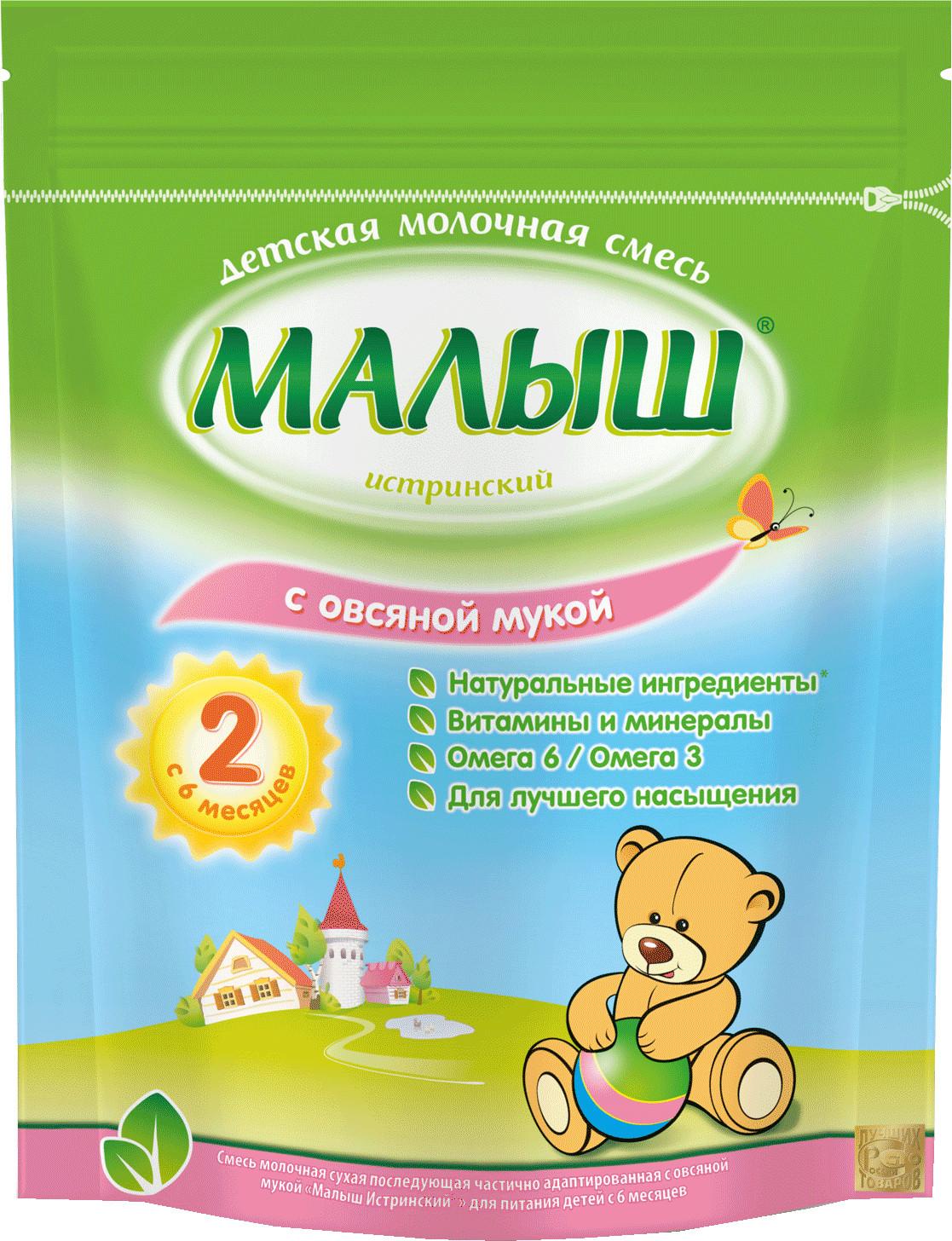 Молочная смесь Nutricia Малыш Истринский (Nutricia) 2 с овсяной мукой с 6 месяцев 350 г малыш истринский молочная смесь с овсяной мукой с 6 месяцев 350 г