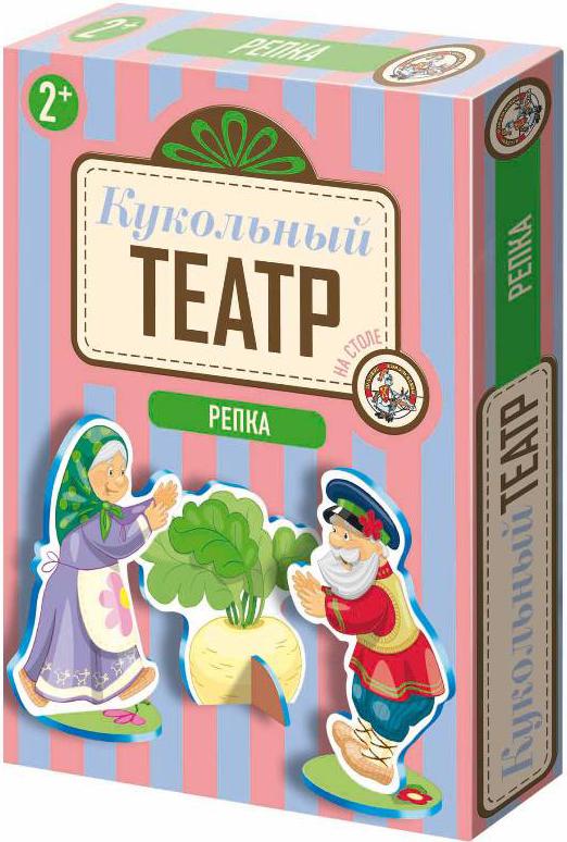 Купить Кукольный театр на столе, Репка, 1шт., Десятое королевство 01343ДК, Россия
