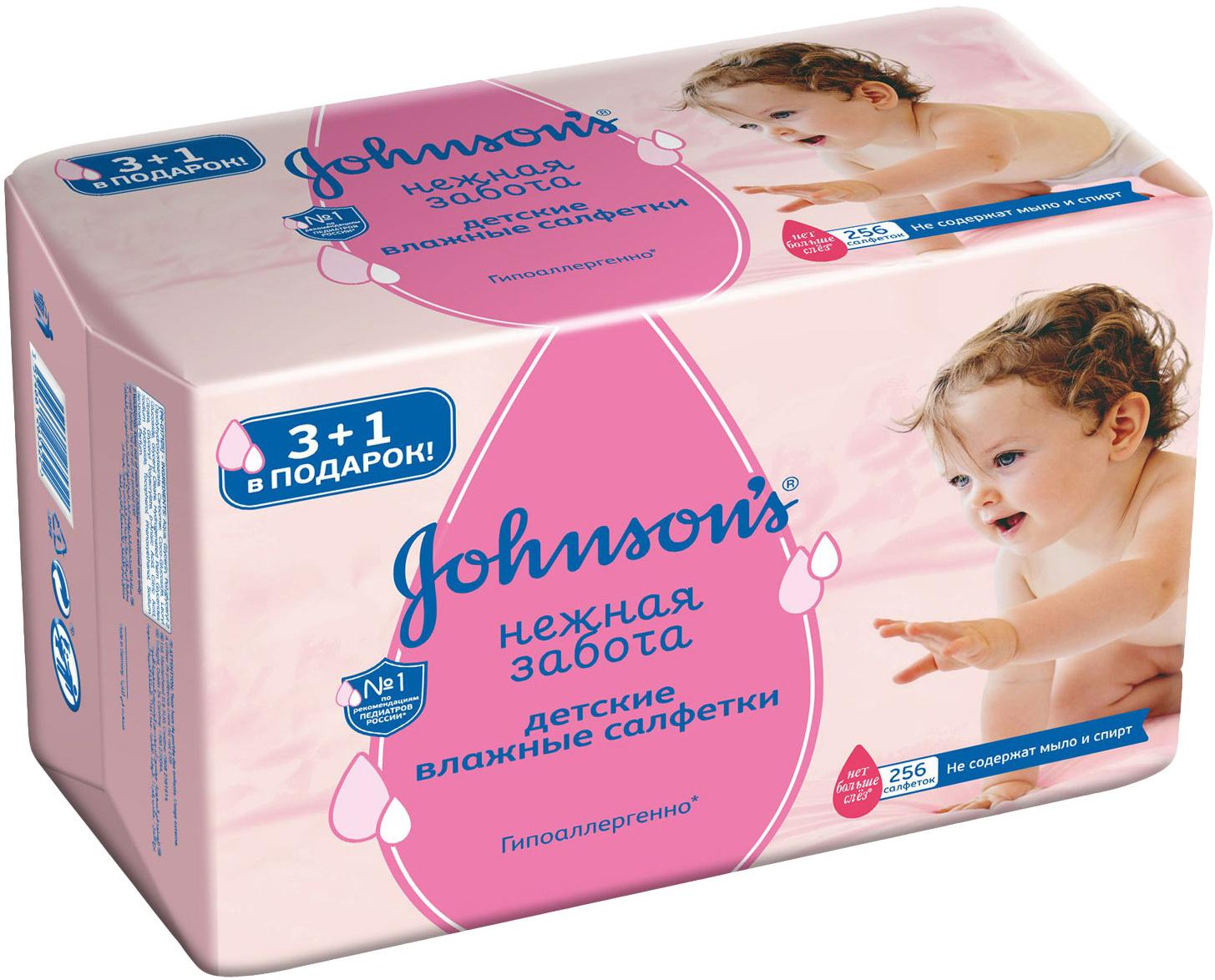 Прокладки и салфетки Johnson's baby Влажные салфетки Johnsons baby «Нежная забота» 256 шт. салфетки влажные johnsons baby нежная забота пропитка лосьёном не содержит спирта 64 шт 90763 53553