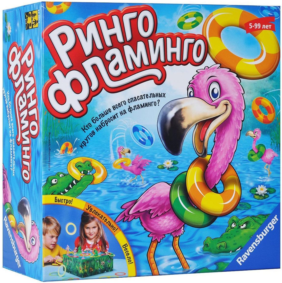 Развивающие и обучающие Ravensburger Настольная игра Ravensburger «Ринго Фламинго» - Настольные игры