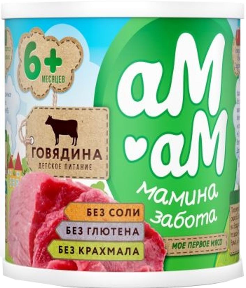 Пюре Ам-Ам Говядина с 6 мес. 100 г пюре для детей ам ам индейка мясное для раннего возраста 8 шт по 100 г