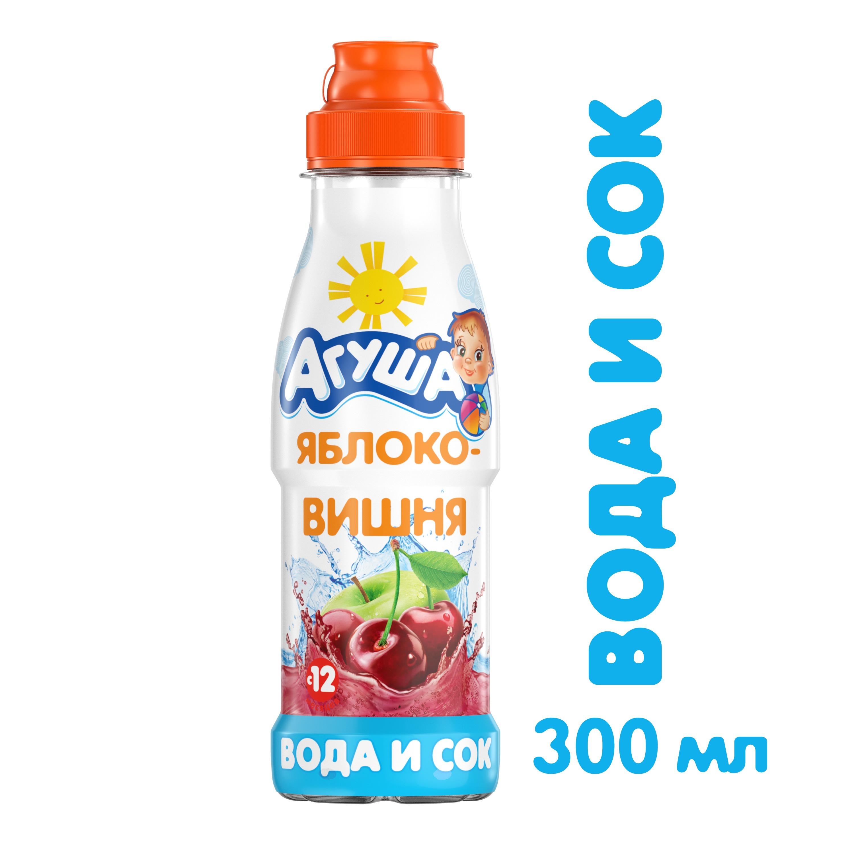 Напиток Агуша Агуша «Вода и сок» Яблоко и вишня с 12 мес 300 мл. напиток сухой mr dominant amino space концентрат яблоко 300 г