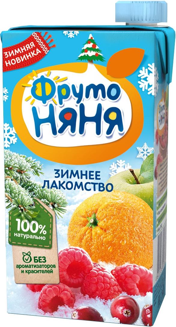 Нектар Фрутоняня Зимнее лакомство из яблок, апельсинов, клюквы и малины сс 3 лет 500 мл напитки фрутоняня зимнее лакомство из яблок апельсинов клюквы и малины сс 3 лет 500 мл