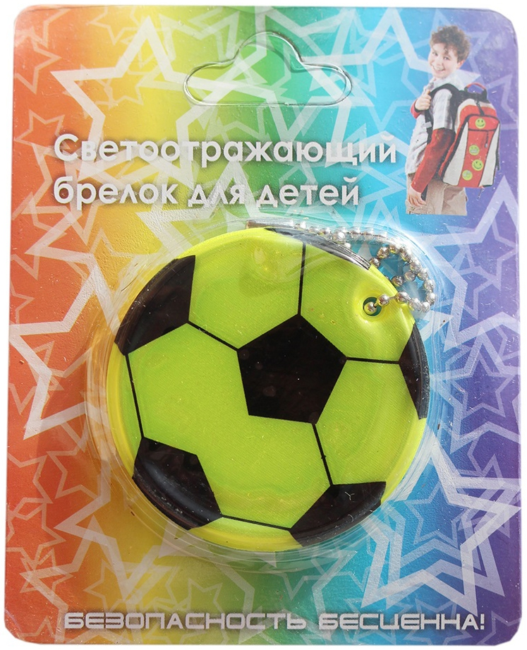 Брелок Принчипесса Мяч