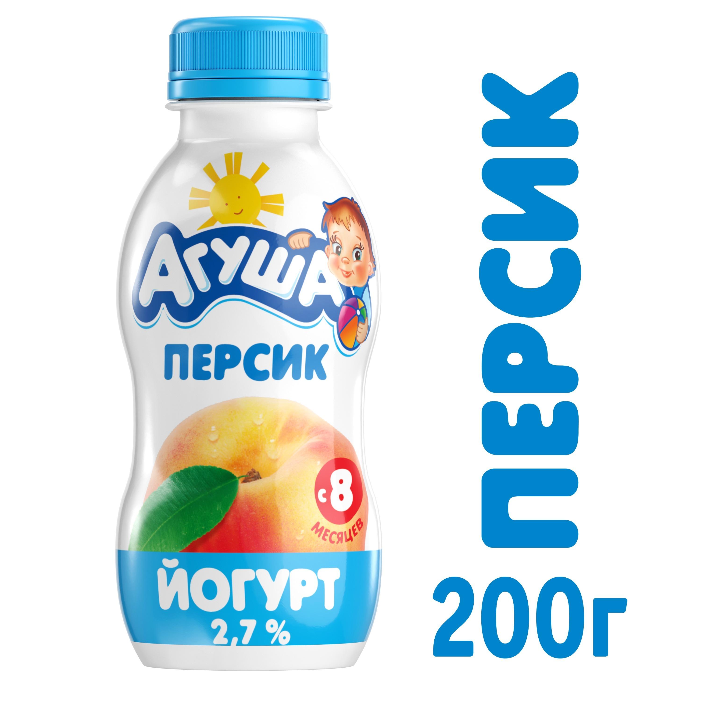 Йогурт Вимм-Билль-Данн Агуша питьевой Персик 2,7% с 8 мес. 200 мл йогурт вимм билль данн агуша классический 3 1% с 8 мес 200 г