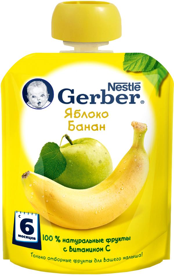 Пюре Gerber Пюре Gerber Яблоко и банан с 6 мес. 90 г (пауч) яблоко банан с 6 мес 90 гр