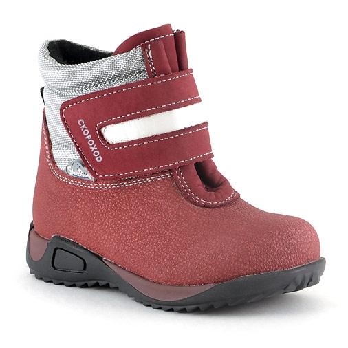 Купить со скидкой Ботинки ясельные для девочки Детский Скороход, бордовые