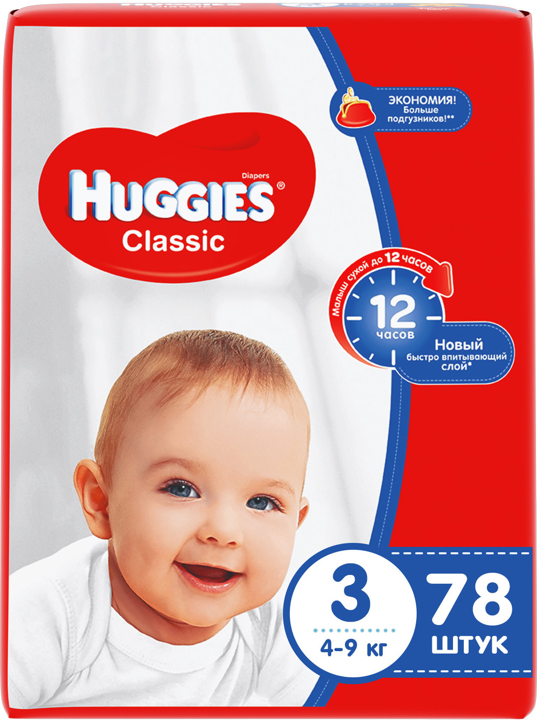 Подгузники Huggies Подгузники Huggies Classic 3 (4-9 кг) 78 шт.