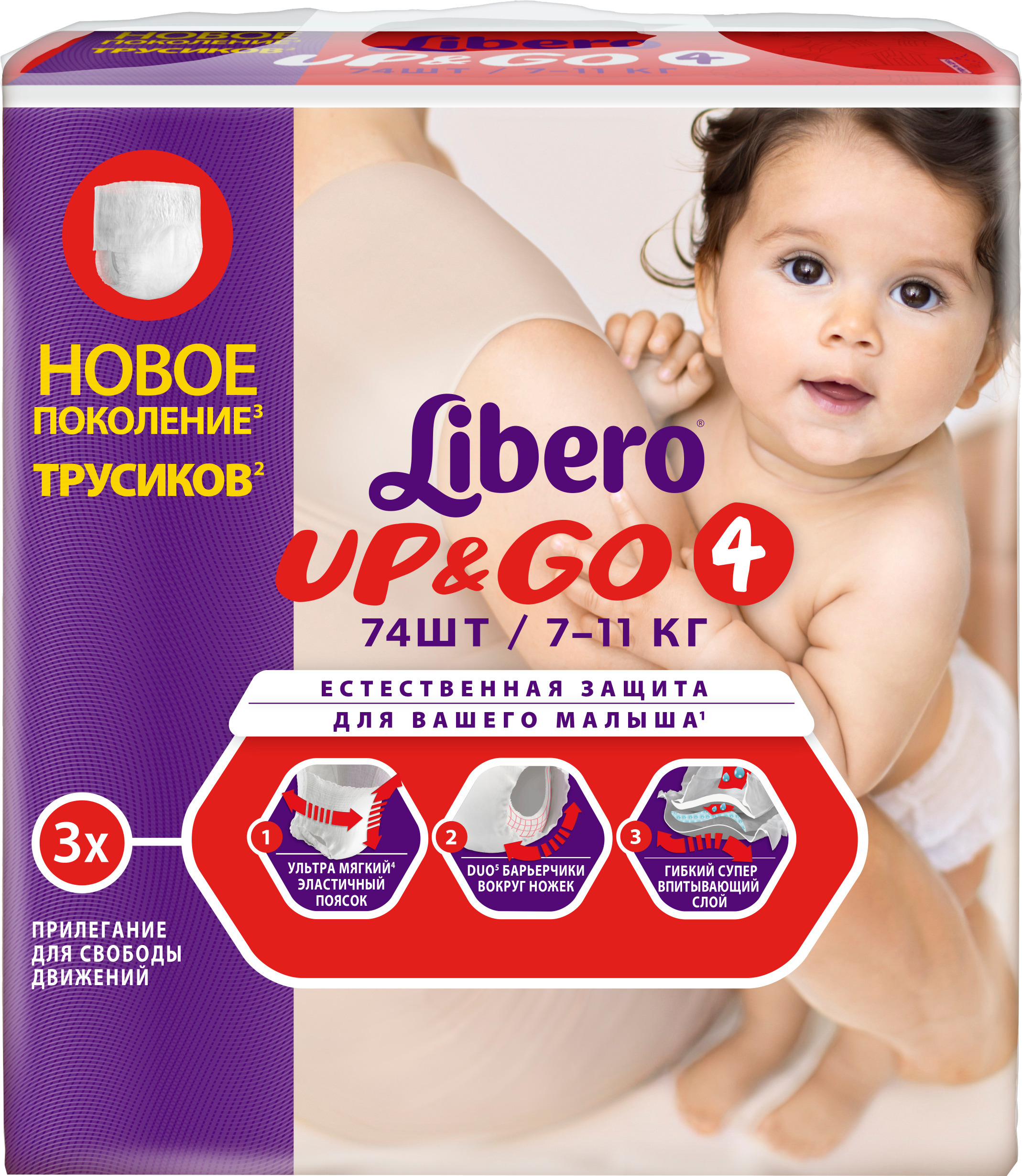 Up & Go 4 (7-11 кг) 74 шт 01.00.22.5519